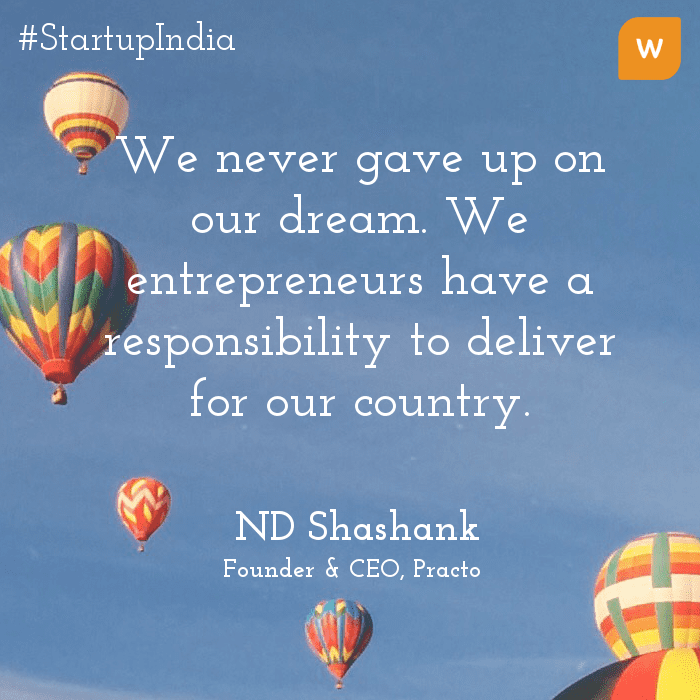 Startup India Quotes - ND Shashank